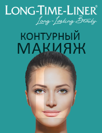 LONG-TIME-LINER макияж Conture