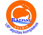 Logo Recreation centre  Razna's swan